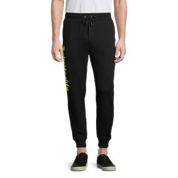 Graphic Jogger Pants Cult Of Individuality