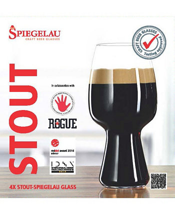 21 Oz Stout Glass Set of 4 Spiegelau