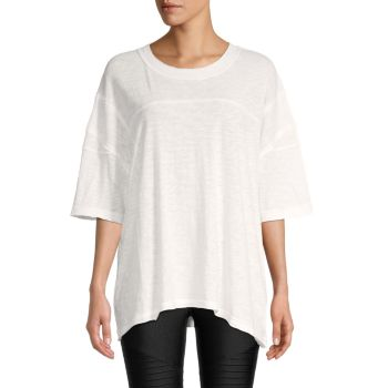 New Kid On The Block T-Shirt Free People Movement